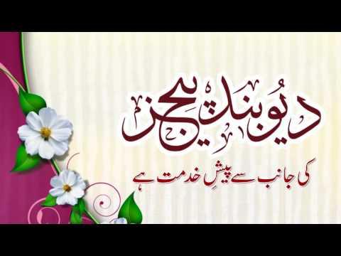 Bismillaherahmaniraheem