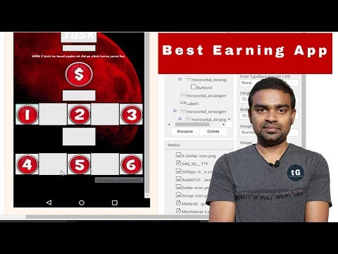 How to Make Android Earning App - Download App & .aia File - Thunkable #5