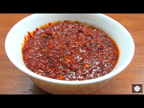 How To Make Schezwan Sauce At Home | Chinese Sauce | Schezwan Sauce Recipe | स्चेजवान सॉस रेसिपी