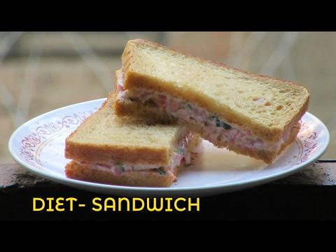 Diet Sandwich Recipe | मेयोनीज वेज सैंडविच | Veg Mayonnaisse Sandwich Recipe - Brown Bread Recipe