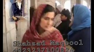 Documentary Hazrat Baba Farid Gang Shaker