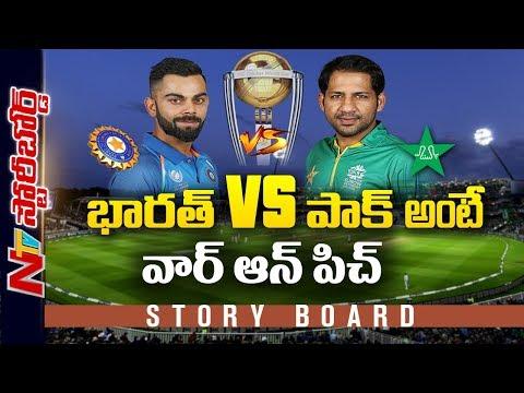 Xxx Mp4 India Vs Pakistan Cricket World Cup 2019 Story Board NTV 3gp Sex