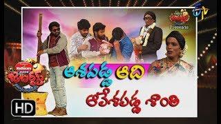 Jabardasth   8th  March 2018  Full Episode   ETV Telugu