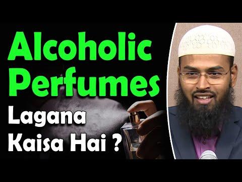 Perfumes Jisme Alcohol Ho Lagana Kaisa Hai By Adv. Faiz Syed