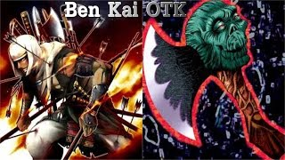 Yu-Gi-Oh - MD (Millennium Duels) Victory Viper OTK Deck Recipe