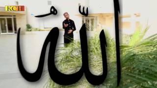 SUBHAN TERI QUDRAT  || New Beautiful Hamd e Bari Talla || Qasim Ali Qasim