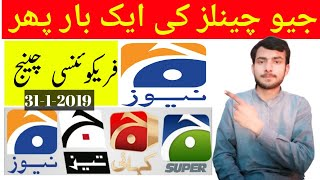 Geo Network Frequency Change On Paksat 1R 38 East C Band | Music Jinni