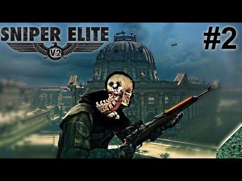 Sniper Elite v2 (co-op campaign) - Mittelwerk Facility