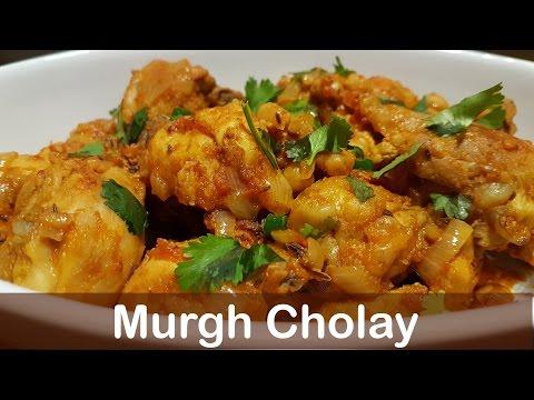 Murgh Cholay   مرغ چھولے - Cook with Huda