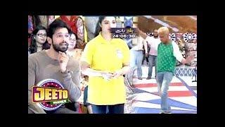 Sub se Acha Dance apka Tha , Bike Bhi Apko Milegi