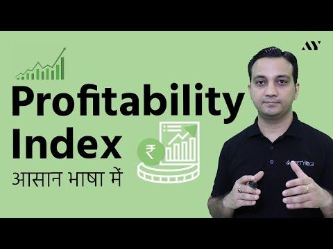Profitability Index - Benefit Cost Ratio (Hindi)