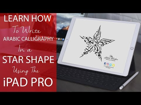 Write Arabic Calligraphy in a Star Shape using the iPad Pro