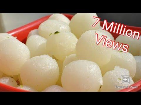 Suji ke Rasgulle /सूजी के रसगुल्ले /Bengali Rasgulla /Suji Rasgulla /Suji Recipe /Rasgulla Recipe