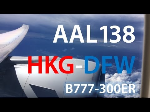 American Airlines Flight 138 Hong Kong - Dallas/Fort Worth Trip Report [Economy Class]