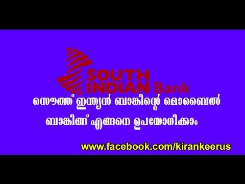 MOBILE BANKING HANDBOOK SIB M-Pay & SIB ... - South Indian Bank