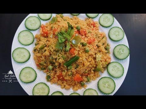 Couscous | Veg Couscous | Indian Recipe Couscous | Healthy Recipe