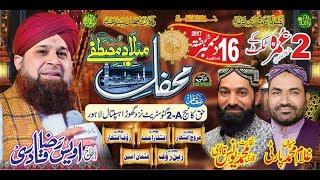 Live Mahfil {Haq Cottage} Lhr 2017 By Qadri Ziai Production 0322-4283314  0322-8009684