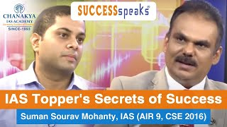 Toppers Talk with Suman Sourav Mohanty (AIR 9, CSE 2016)