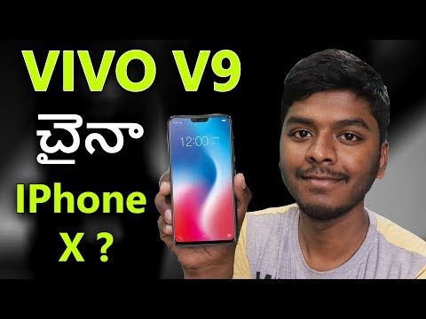 vivo v9 price in india specifications features Camera Battery - My Opinions in Telugu