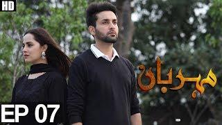 Meherbaan Episode 7   Aplus ᴴᴰ   Top Pakistani Dramas