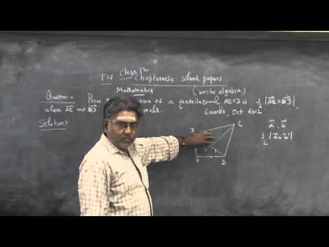 Area of a quadrilateral  I -the vector approach