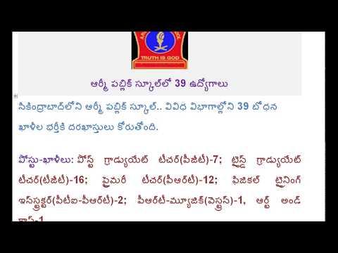 secndrabad army public school jobs 32 vacancy TGT PGT PT 2018