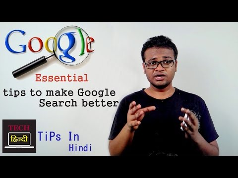 How To Do Perfect better google search | Tips for Search Engine