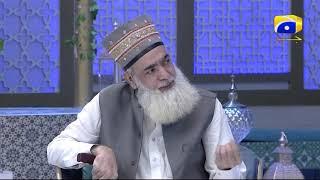Geo Ramzan Sehri Transmission - Wa Iyyaka Nastaeen - 27 May 2019 - Ehsaas Ramzan