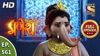 Vighnaharta Ganesh - Ep 561 - Full Episode - 15th October, 2019
