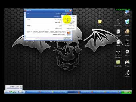 Activation Windows XP SP2/SP3 *Work 100%* 2011-2012