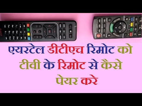 How to Pair(Sync) Airtel DTH Remote With TV Remote EA0018