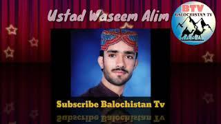 Waseem Alim Brahvi Song Kane Pen Ayeb Alawka By Balochistan Tv