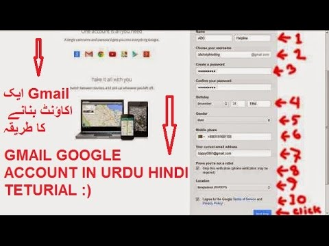 how to create a gmail account for a child