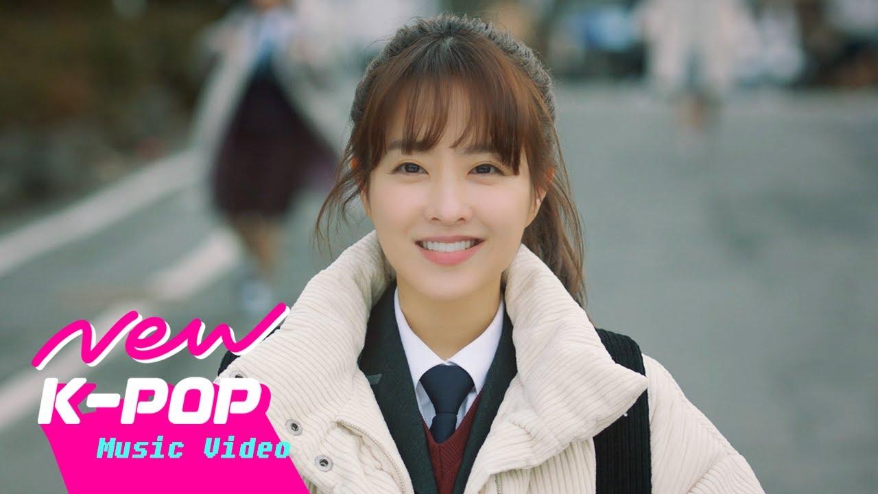 [MV] BAEKHYUN (백현) - U   어느 날 우리 집 현관으로 멸망이 들어왔다 OST