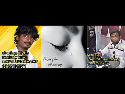 Xxx Mp4 Gana Sudhakar Best Love Failure Song Plz Subscribe Friends 3gp Sex