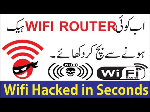 Find WiFi Passwords in Seconds || WiFi Routers Loopholes Explained 2018