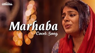 Marhaba Unplugged ft. Zonobia Safar | Mera Naam Shaji (Official Cover)
