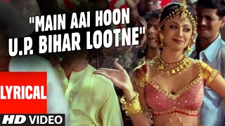 """Main Aai Hoon U.P. Bihar Lootne"" Lyrical Video 