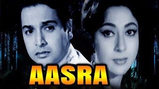 Aasra (1966) Full Hindi Movie   Mala Sinha, Biswajeet, Balraj Sahni, Nirupa Roy