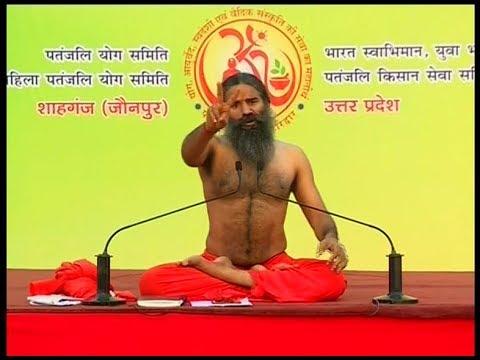 योग साधना महोत्सव, शाहगंज, जौनपुर ( उत्तर प्रदेश ) | 20 May 2018 (Part 2)