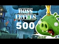 Download  Boss Level - 500 (Angry Birds 2)🌟🌟🌟 MP3,3GP,MP4
