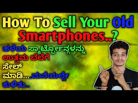How to sell your old smartphone, laptops in online for best price in android in ||kannada