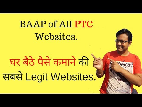 BAAP of all Paid to click (PTC) Websites to Earn Money Online in 2018 - Part 1