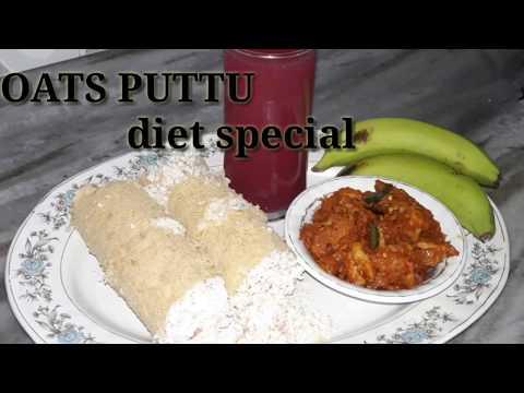 Oats Puttu | How to make soft Oats Puttu | Healthy Kerala Recipes | Diet special