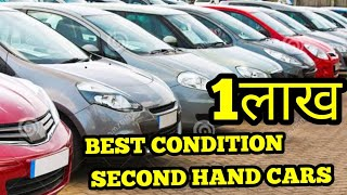 Used Cars Under 1 lakh | Hidden Second hand Car Market In DELHI | Prime Cars | puneet jain vlogs