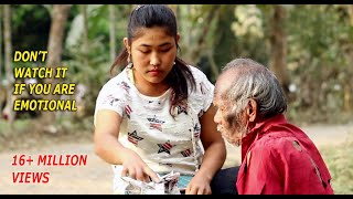 REJECTED BEGGAR - Heart Touching Video (OFFICIAL GARO) - gone Popular in USA