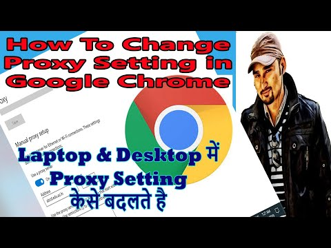 How To Change Proxy Setting in Google Chrome| In Hindi