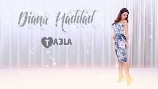 Diana Haddad - Ta3la / ديانا حداد - تعالي