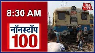 Non Stop 100: Trains Halted, Buses Vandalised Over Bhima Koregaon Violence