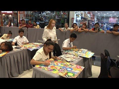 18 Private at Public High Schools, nagtagisan sa pagguhit sa pagdiriwang ng Consumer Welfare Month